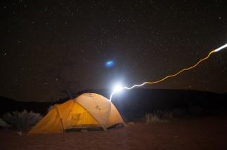 Campground - copyright: François Lebeau